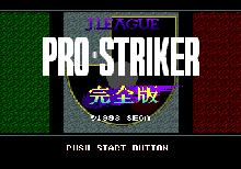 J. League Pro Striker Perfect