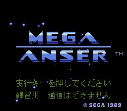 Mega Anser (software)