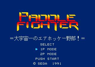 Paddle Fighter