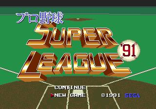 Pro Yakyuu Super League '91