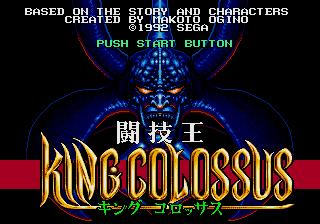 Tougi Ou King Colossus