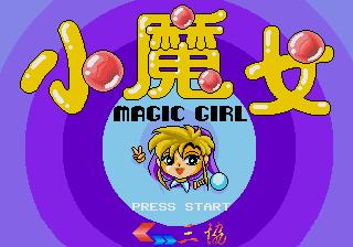 Xiao Monv: Magic Girl
